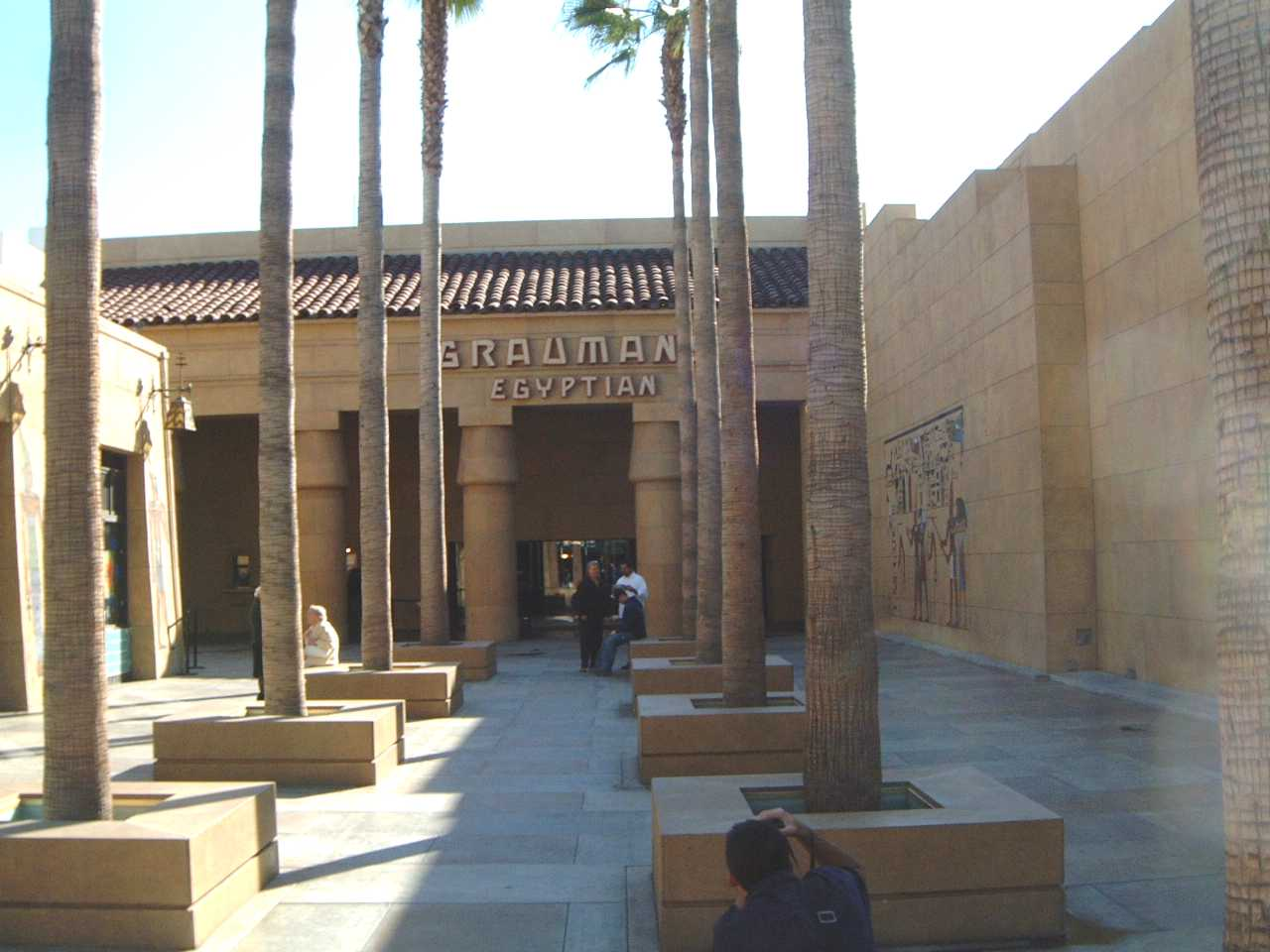 Egyptian Courtyard